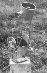Телескоп системы Ньютона
