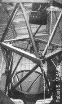Телескоп Спейсвотч
