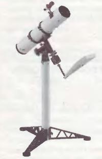 Телескоп ТАЛ-120