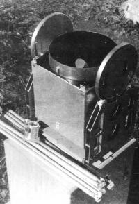 Телескоп в разобранном виде