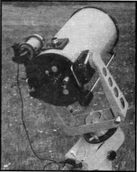 Телескоп вид сзади