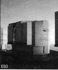 Телескоп VLT Кьюен