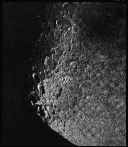 пятна на луне фото