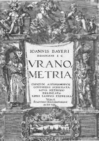 Титульный лист атласа Уранометрия изданного Иоганном Байером в 1603 году