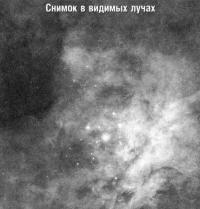 Трапеция Ориона в видимых лучах