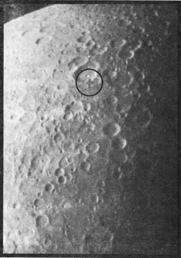 Трефовый крест на Луне
