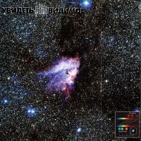 Туманность Омега М17