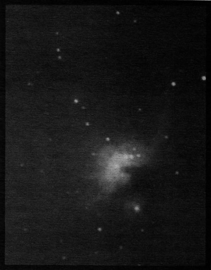 Туманность Ориона