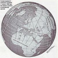 Условия видимости солнечного затмения 11 августа 1999 года