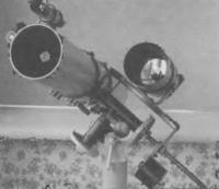 Установленный объектив на телескопе