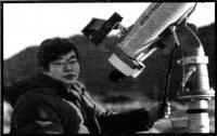 Юджи Хиакутаке