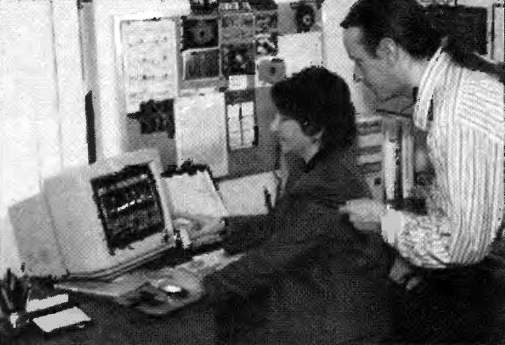 Ж. Мэттей за компьютером — директор AAVSO