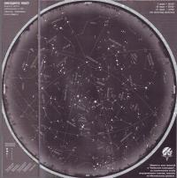 Звездное небо Июль 1998