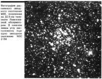 Звездное скопление М35